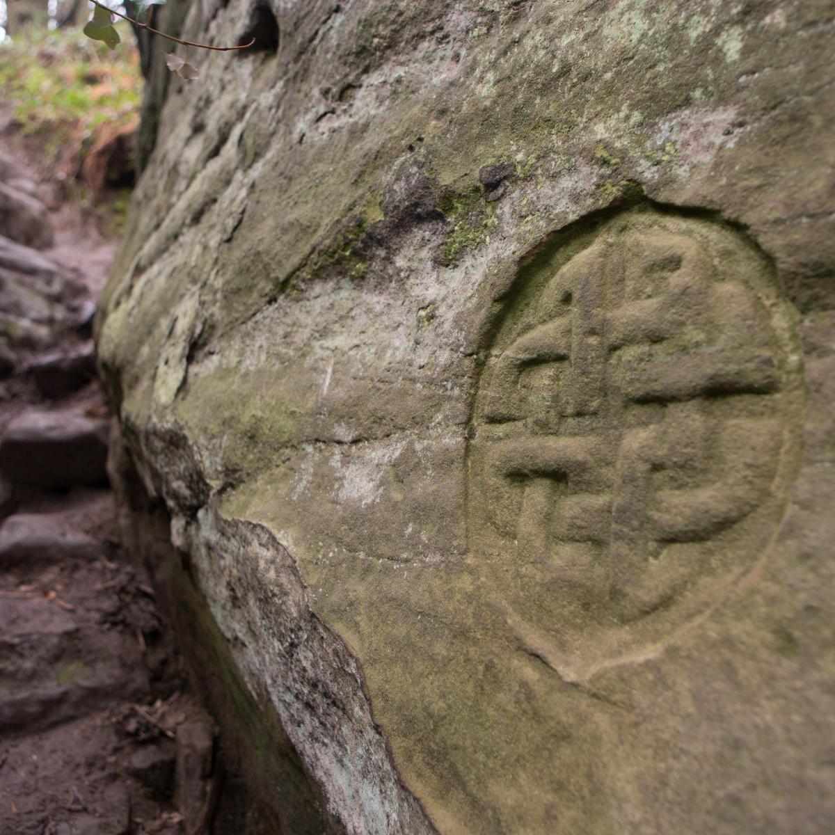 Celtic symbol St Andrews, Scotland
